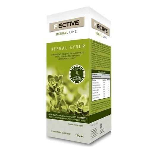 Fective Herbal Line Syrup Adults Σιρόπι Ενηλίκων Καταπραΰνει το Βήχα και Ανακουφίζει 100ml