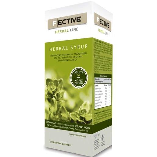 Fective Herbal Line Syrup Adults Σιρόπι Ενηλίκων Καταπραΰνει το Βήχα και Ανακουφίζει 150ml