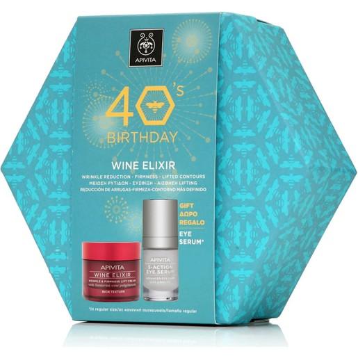 Apivita Πακέτο Προσφοράς 40years Wine Elixir Wrinkle & Firmness Lift Rich Day Cream 50ml & Δώρο 5-Action Eye Serum 15ml