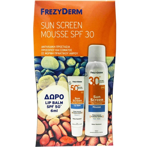 Frezyderm Πακέτο Προσφοράς Sun Screen Spf30 Mousse 150ml & Δώρο Sun Screen Spf50 Lip Balm 6ml