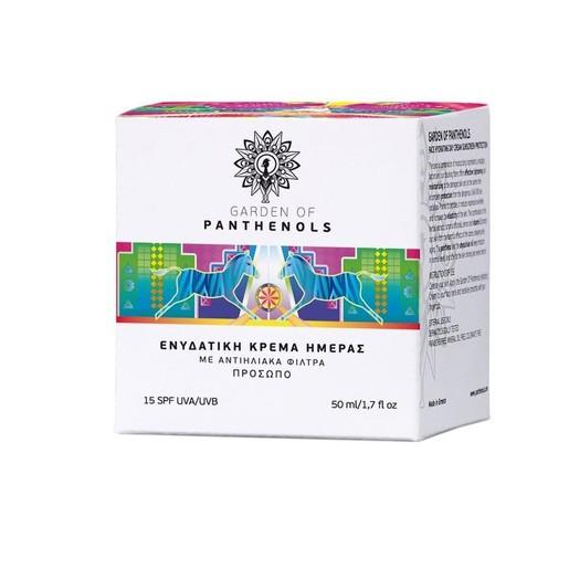 Panthenols Ενυδατική Κρέμα Ημέρας για το Πρόσωπο με Αντηλιακά Φίλτρα Spf15 50ml