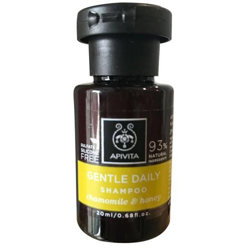 Δώρο Mini Sizer Apivita Gentle Daily Shampoo Απαλό Σαμπουάν Καθημερινής Χρήσης με Χαμομήλι & Μέλι 20ml
