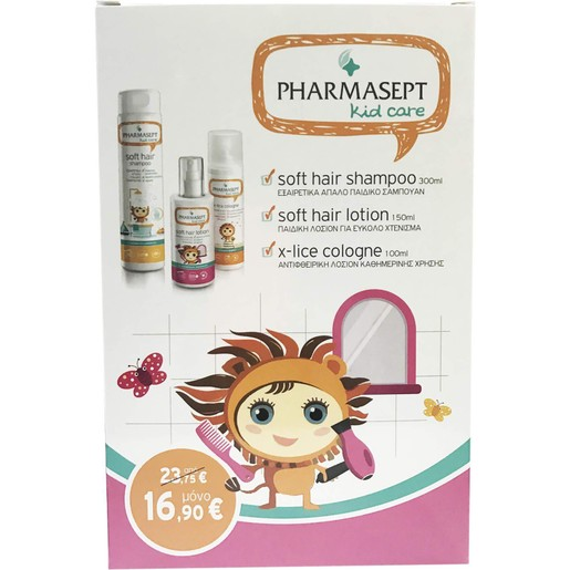 Promo Pack Girl Kid Care - Pharmasept