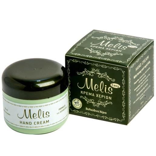 Melis Easy Hand Cream Moisturazing, Nourishing & Reconstructive Ενυδατική Κρέμα Χεριών 50ml