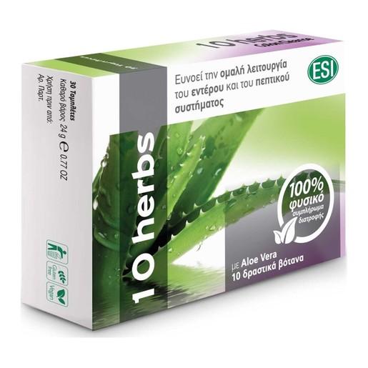 Esi 10 Herbs Colon Cleanse Για την Αντιμετώπιση της Δυσκοιλιότητας 30 tabs