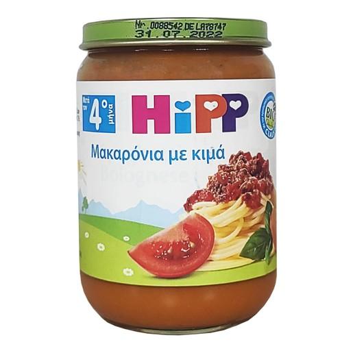 HiPP Βρεφικό Γεύμα Υποαλλεργικό, Μακαρόνια Με Κιμά Βιολογικής Παραγωγής Μετά Τον 4ο Μήνα 190gr