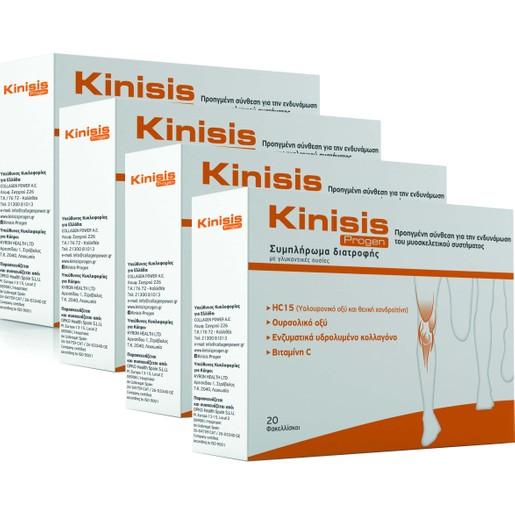 4 x Kinisis Progen Προηγμένη Σύνθεση Για την Ενδυνάμωση του Μυοσκελετικού Συστήματος 4 x 20 Φακελίσκοι