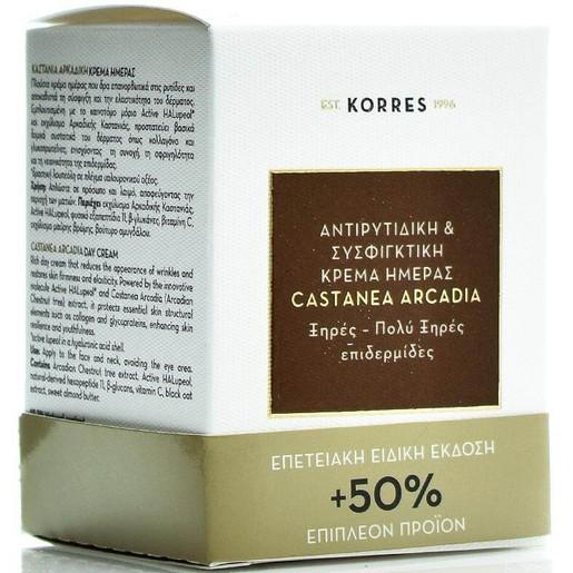 Korres Special Edition Καστανιά Αρκαδική Κρέμα για Ξηρές-Πολύ Ξηρές Επιδερμίδες +50% Προιόν 60ml