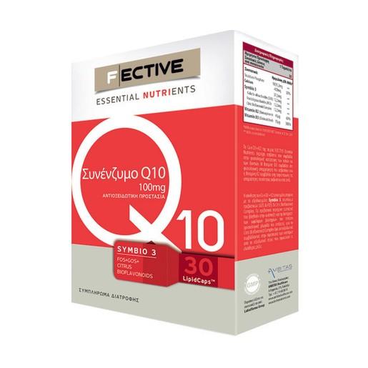 Fective Co Q10 Συνένζυμο Q10 Αντιοξειδωτική Προστασία Και Καλή Υγεία Της Καρδιάς 100mg