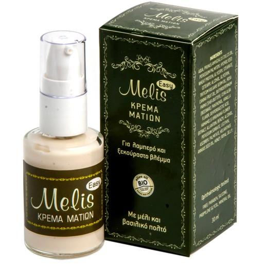 Melis Easy Eye Cream Moisturazing, Nourishing & Reconstructive Ενυδατική, Θρεπτική, Αναπλαστική Κρέμα Ματιών 30ml