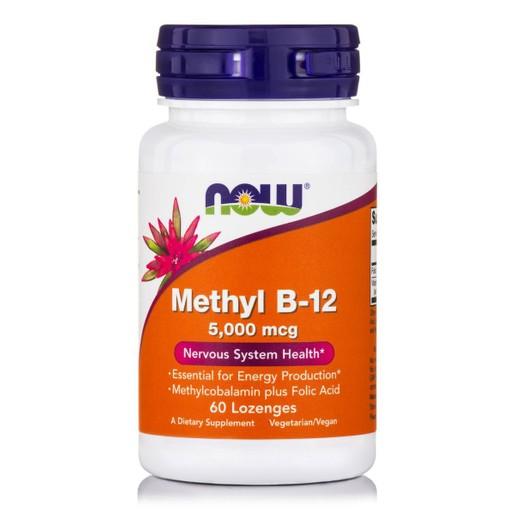 Now Foods Methyl B-12 5.000 mcg (Methylcobalamin) Συμπλήρωμα Διατροφής για την Φυσιολογική Λειτουργία του Εγκεφάλου 60 Lozenges