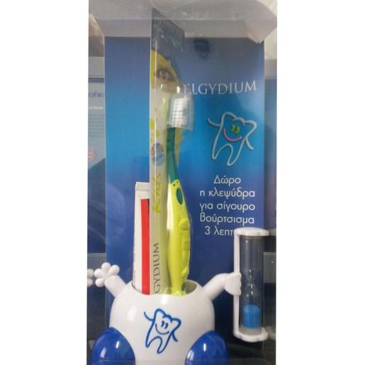 Elgydium Kids 2/6 Παιδική Οδοντόβουρτσα & Elgydium Junior Bubble Οδοντόπαστα 50ml &Δώρο Ειδική Θήκη Μαζί με Κλεψύδρα 3Λεπτών