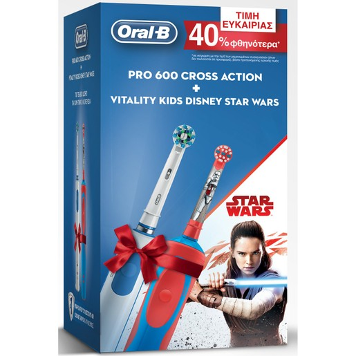 Oral-B Πακέτο Προσφοράς Pro 600 Cross Action & Vitality Kids Disney Star Wars 3+ Ετών, 40% Φθηνότερα