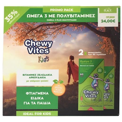 Chewy Vites Πακέτο Προσφοράς Omega 3 Kids Ζελεδάκια για Παιδιά, Γεύση & Ενέργεια στο Maximum 2x60 Bears Promo -35%