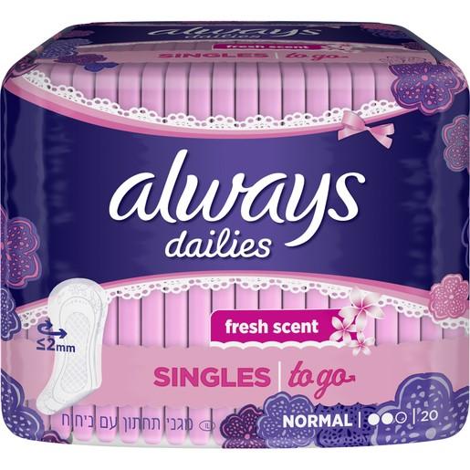 Always Dailies Singles to go Fresh Scent Normal Λεπτά, Διακριτικά Σερβιετάκια για Φρεσκάδα που Διαρκεί 20 Τεμάχια