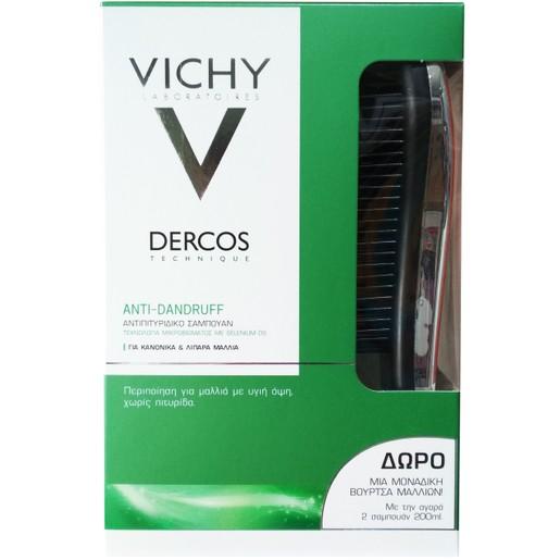 Vichy Πακέτο Προσφοράς Dercos Shampoo Anti-Dandruff Normal-Oily, Κανονικά Λιπαρά Μαλλιά 2x200ml & Δώρο Βούρτσα Μαλλιών