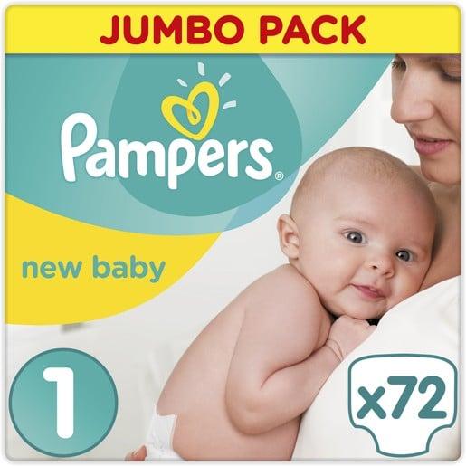 Pampers  New Baby Jumbo Pack Newborn No1 (2-5kg), 72 πάνες