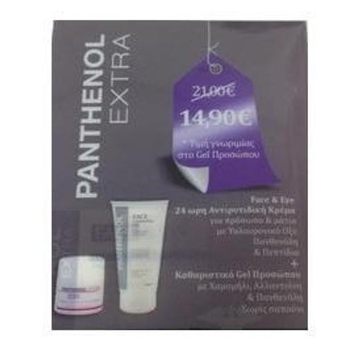 Medisei Panthenol Extra Πακέτο Προσφοράς Face & Eye Cream 50ml & Face Cleansing Gel 150ml
