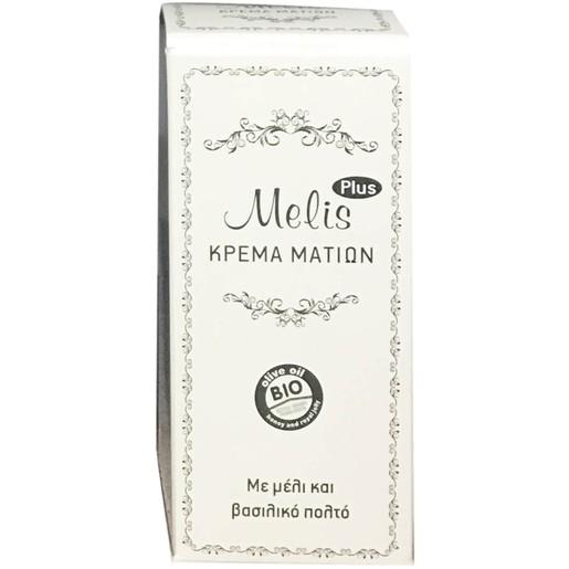 Melis Plus Eye Cream Κρέμα Ματιών Θρέψης, Αντιγήρανσης με Μέλι και Βασιλικό Πολτό 30ml