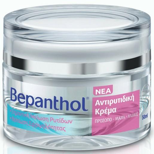 Bepanthol Αντιρυτιδική Κρέμα 50ml