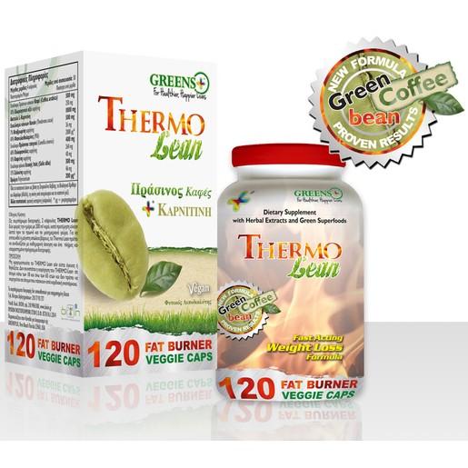 Greens+ Thermo Lean Raw Green Coffee Ωμός Πράσινος Καφές & L-Καρνιτίνη 1000mg