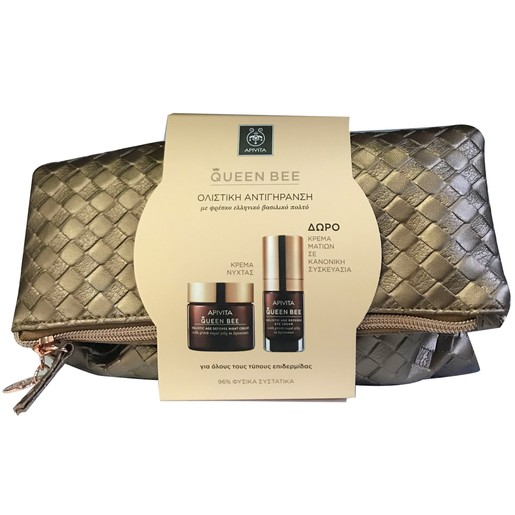 Apivita Πακέτο Προσφοράς Queen Bee Holistic Age Defence Night Cream 50ml & Eye Cream 15ml