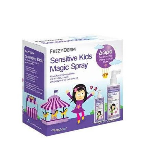 Frezyderm Sensitive Kids Magic Spray 150ml & Δώρο Sensitive Kids Shampoo for Girls 100ml
