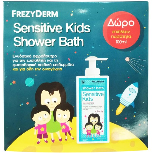 Frezyderm Πακέτο Προσφοράς Sensitive Kids Shower Bath Ενυδατικό Αφρόλουτρο Για Την Παιδική Επιδερμίδα 200ml +Δώρο Επιπλέον 100ml