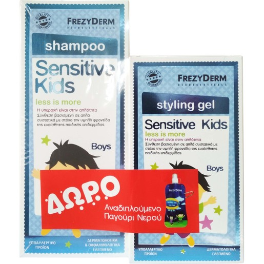 Frezyderm Πακέτο Προσφοράς Sensitive Kids Shampoo Boys 200ml, Sensitive Kids Styling Gel & Δώρο Παγουρίνο Νερού Αναδιπλούμενο