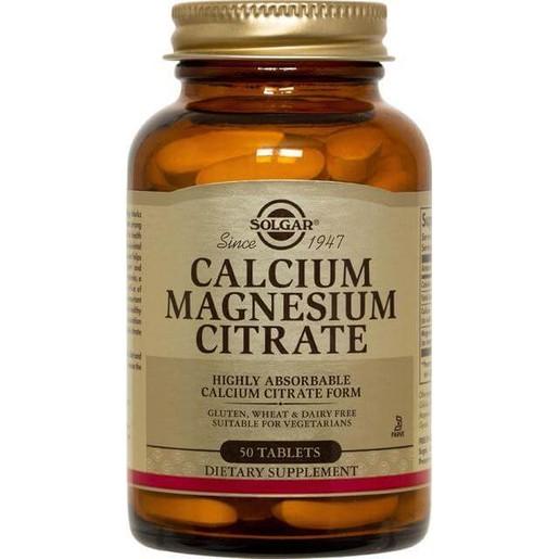 Solgar Calcium Magnesium Citrate 50 tabs