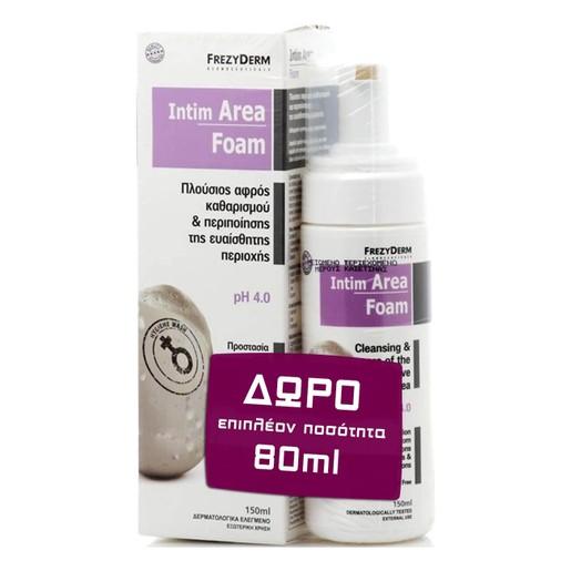 Frezyderm Πακέτο Προσφοράς Intim Area Extra Mild Foam pH4 150ml &Δώρο Επιπλέον Προϊόν 80ml