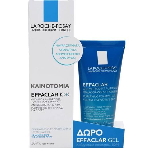 La Roche Posay Effaclar K+ Σμηγματορυθμιστική Φροντίδα της Λιπαρής Επιδερμίδας 30ml & Δώρο Effaclar Gel Καθαρισμού Προσώπου 50ml