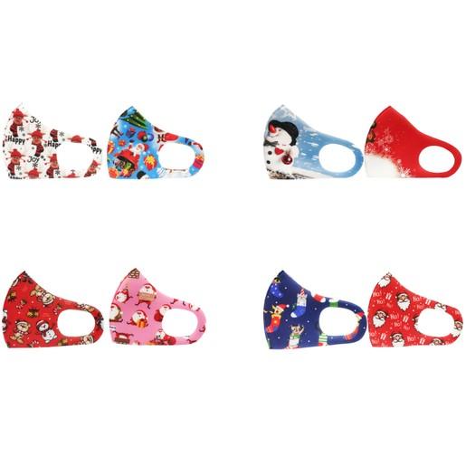 TiLi Fashion Face Mask Christmas Limited Edition Μάσκες Προσώπου Ενήλικων Πολλαπλών Χρήσεων με Χριστουγεννιάτικα Σχέδια 2Τεμάχια