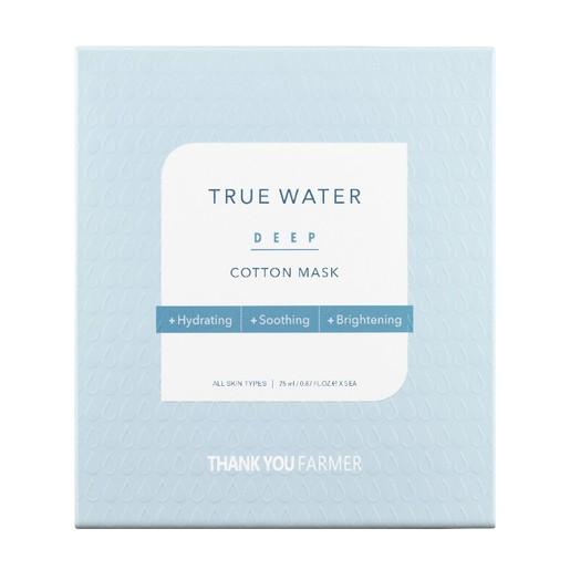 Thank You Farmer True Water Deep Cotton Mask Μάσκα Προσώπου Βαθιάς Ενυδάτωσης 25ml