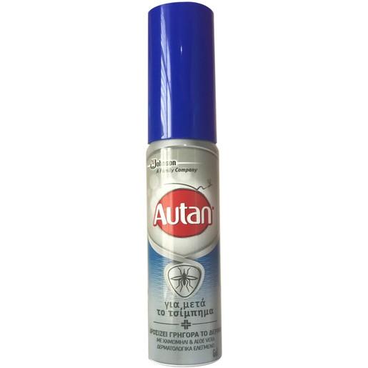 Autan Καταπραΰντικό,Δροσιστικό Gel για Μετά το Τσίμπημα 25ml