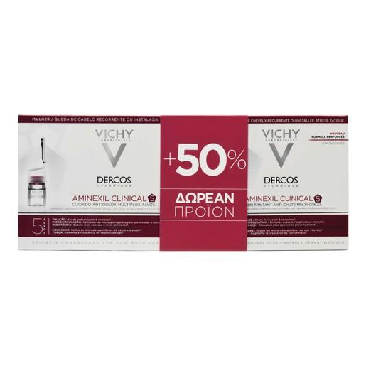 Vichy Dercos Aminexil Clinical 5 Femme Αμπούλες για την Γυναικεία Τριχόπτωση 33x6ml +50% Δωρεάν Προϊόν