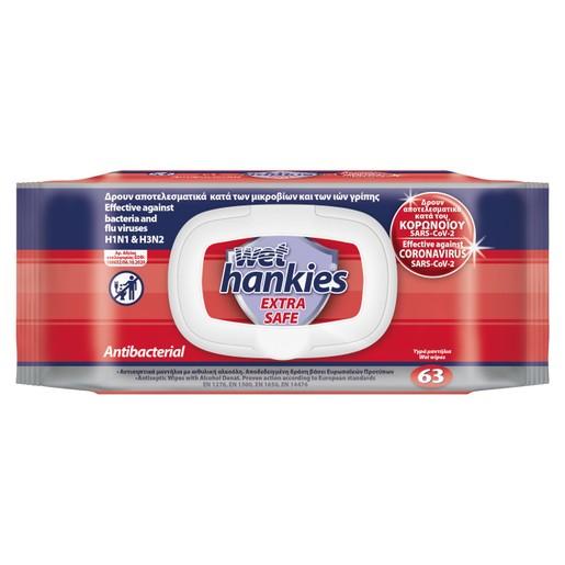 Wet Hankies Extra Safe Antibacterial Αντισηπτικά Μαντηλάκια που Δρουν Κατά των Μικροβίων & των Ιών Γρίπης 63 Τεμάχια