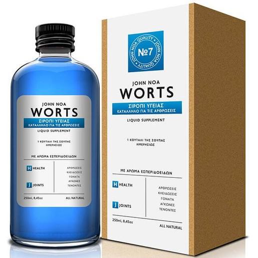 John Noa Worts Σιρόπι Υγείας Κατάλληλο για Αρθρώσεις 250ml