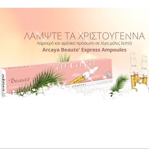 Arcaya Beauty Express Ampoules10x2ml