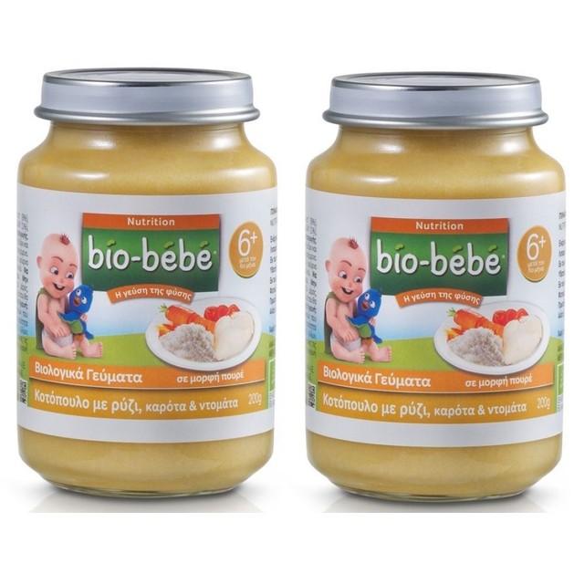 Bio Bebe Nutrition Πακέτο Προσφοράς Βιολογική Βρεφική Τροφή Κοτόπουλο με Ρύζι Καρότα & Ντομάτα Από τον 6ο Μήνα 2x200gr 1+1 Δώρο