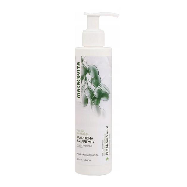 Macrovita Cleansing Milk with Olive Oil & Calendula Γαλάκτωμα Καθαρισμού με Ελαιόλαδο & Καλέντουλα 200ml