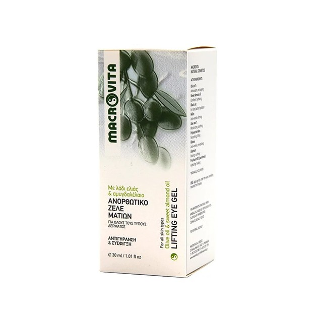 Macrovita Lifting Eye Gel 30ml
