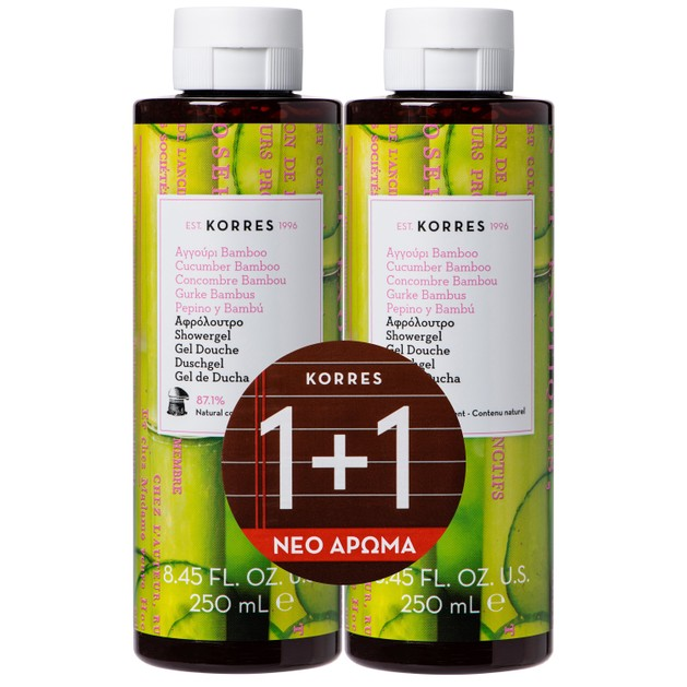Korres Promo Showergel Cucumber Bamboo 2x250ml 1+1 Δώρο