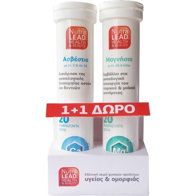 NutraLead Πακέτο Προσφοράς Ασβέστιο + Vit C & Vit D3, 20Effer.Tabs & Μαγνήσιο με Vit.Β6 + Κάλιο 20Ef