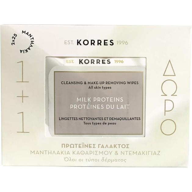 Korres Πακέτο Προσφοράς Milk Proteins Wipes για Όλους τους Τύπους Επιδερμίδας 1+1 Δώρο 2χ25τμχ
