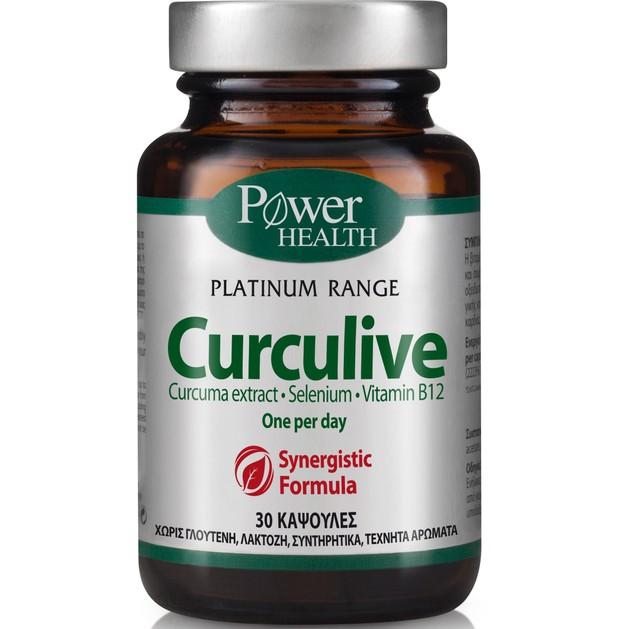 Power Health Platinum Curculive 30caps