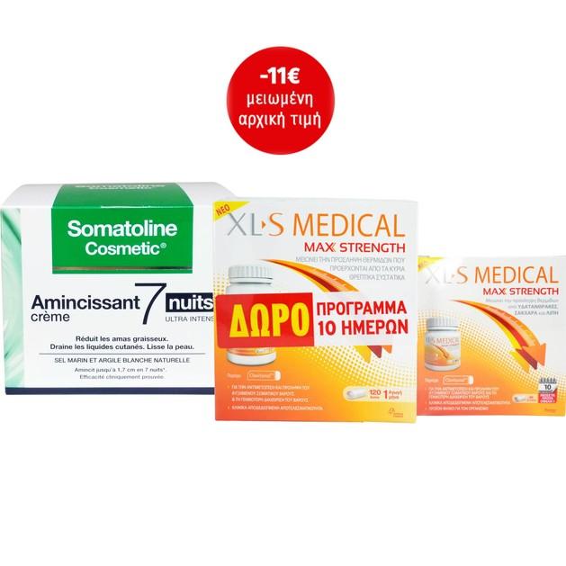 Somatoline Πακέτο Προσφοράς Slimming Cream Ultra-Intensive 7 Nights 400ml & XLS Medical Max Strength 120caps (+40caps Free)