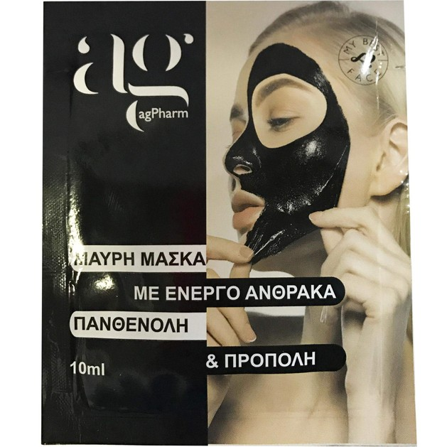 Agpharm Black Mask Peel offΜαύρη Μάσκα με Ενεργό Άνθρακα, Πανθενόλη & Πρόπολη για Βαθύ Καθαρισμό 10ml