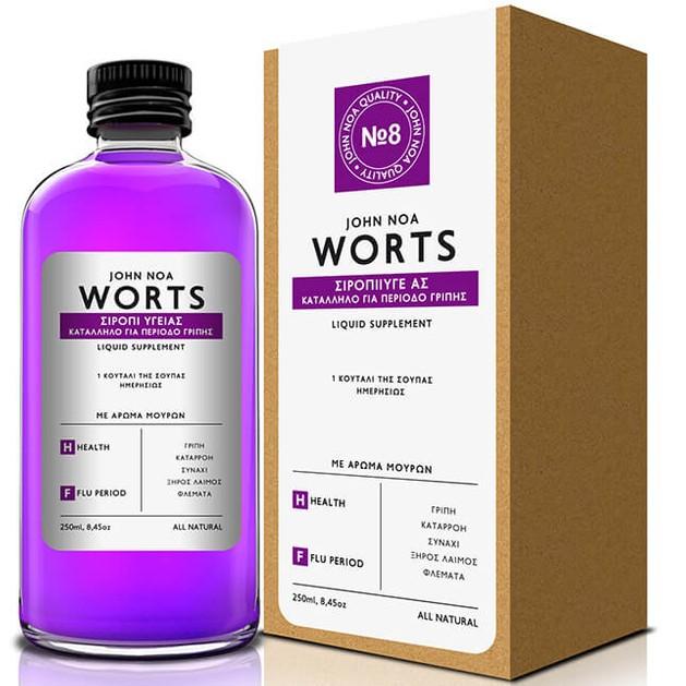 Δώρο John Noa Worts Σιρόπι Υγείας για την Περίοδο Γρίπης με Άρωμα Μούρων 250ml