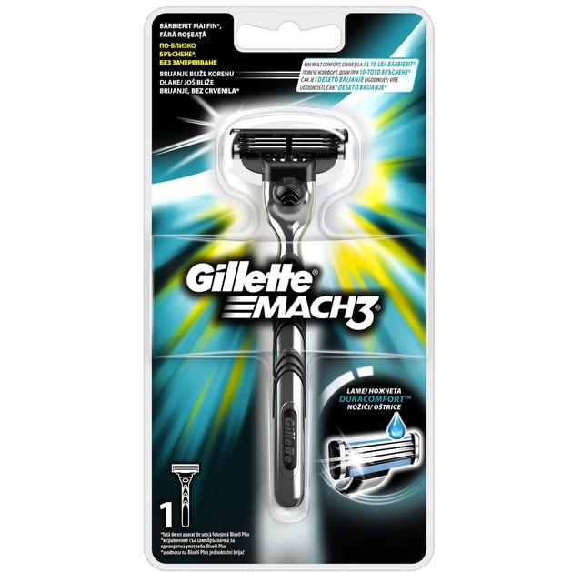 Gillete Ξυριστικό Σύστημα Gillette Mach 3 (Μηχανή + 1 Ανταλλακτικό)